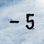 – 5 ci prepariamo